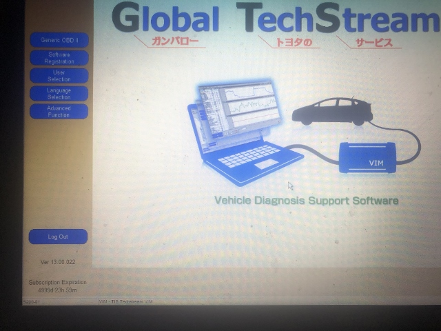 Name:  techstream (640x480).jpg Views: 672 Size:  168.6 KB